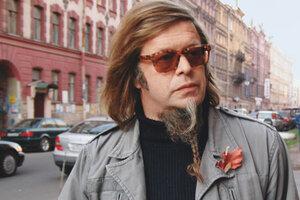 Борис Гребенщиков празднует 60-летие