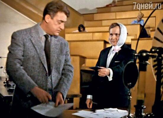 Владимир Раутбарт и Виктор Павлов в «Операции «Ы» идругих приключениях Шурика». 1965 г.