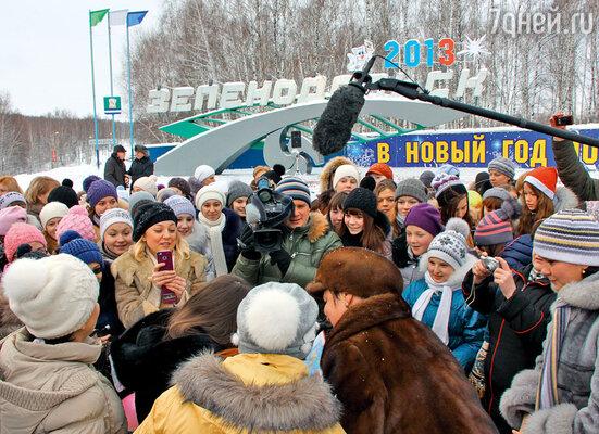 В Зеленодольске меня встречали как народную героиню. У стелы собралась огромная толпа — с транспарантами, воздушными шарами