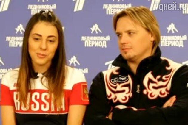Максим Ставиский и Алёна Тойминцева