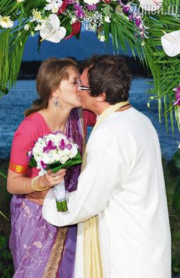 Поцелуй «молодоженов»