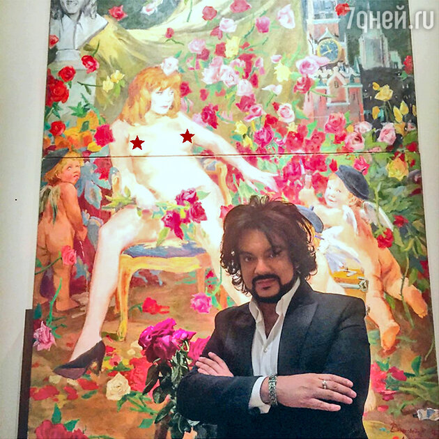 Филипп Киркоров с портретом Аллы Пугачевой