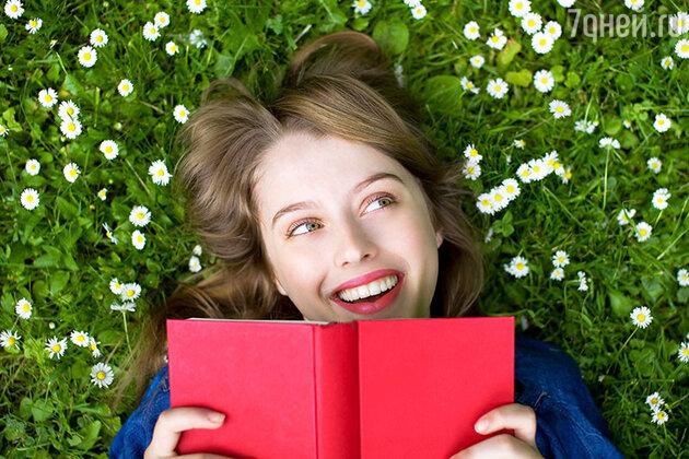 Пять книг, которые должен прочитать каждый
