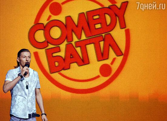 Резидент Comedy Club Павел Воля представит зрителям новое шоу «Comedy Баттл»