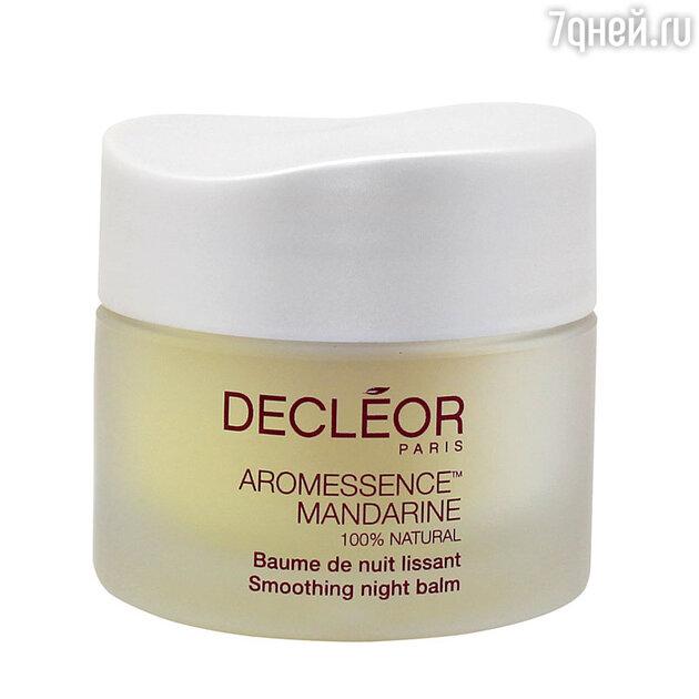 Разглаживающий ночной бальзам мандарин Aromessence Mandarine, Decleor