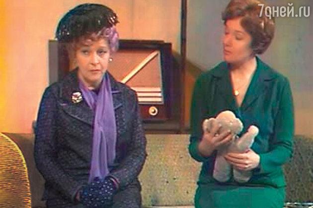 Вера Марецкая и Татьяна Чернова в спектакле «Странная миссис Сэвидж». 1975 г.