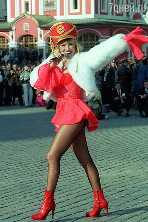 Маша Распутина, 1997 год
