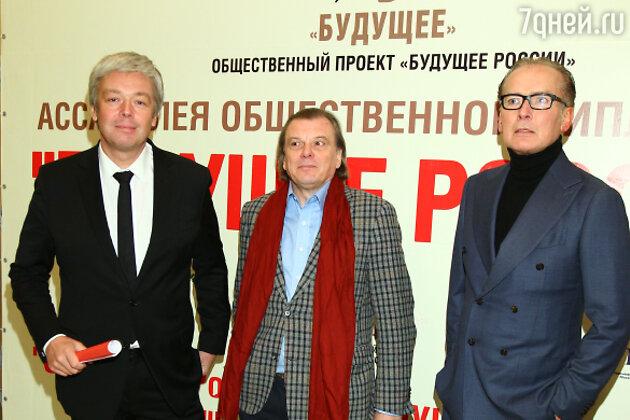 Александр Стриженов, Юрий Васильев, Андрей Руденский
