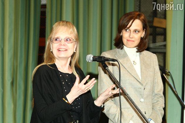 Наталья Белохвостикова, Наталья Наумова