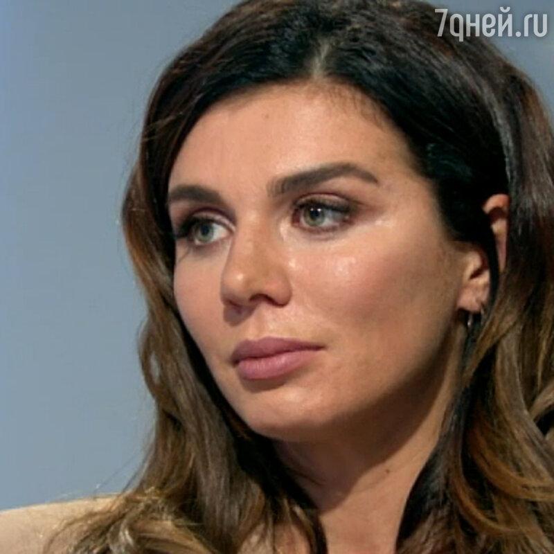 Любовница прежнего мужа Анны Седоковой довела еедоистерики