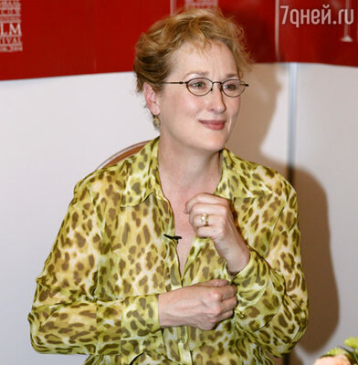 Мэрил Стрип