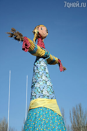 Кульминацией праздника до сих пор является сжигание чучела Масленицы — символ ухода зимы и наступления весны