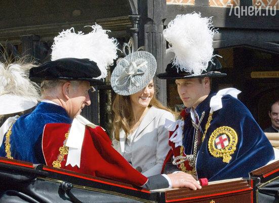 Принц Чарльз, герцогиня Кембриджская Кэтрин и принц Уильям
