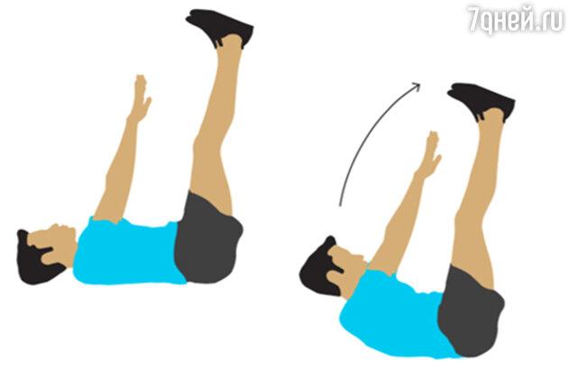 Упражнение № 3. Касание носков