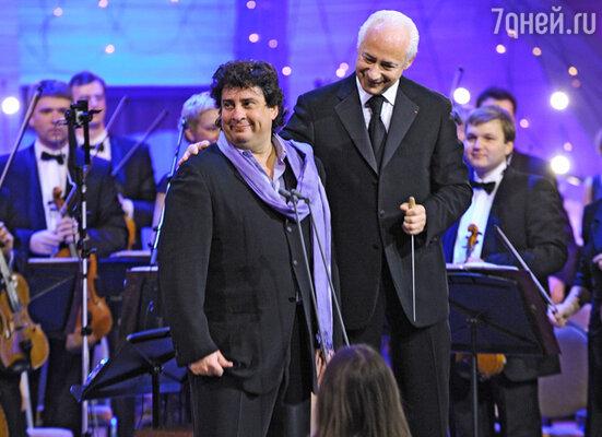 Владимир Спиваков и Марсело Альварес