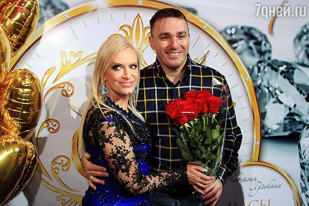 Наталия Гулькина и Кирилл Андреев