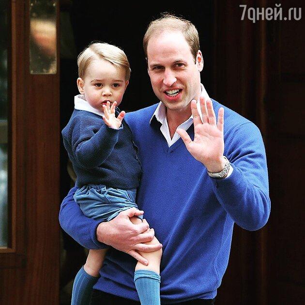 Принц Уильям с сыном Джорджем приехали в больницу повидать сестенку