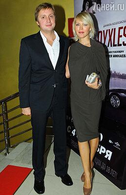 Артем Михалков с женой
