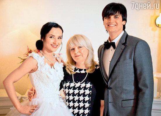 Молодожены Дмитрий иВиктория Колдун с мамой певца Татьяной Борисовной