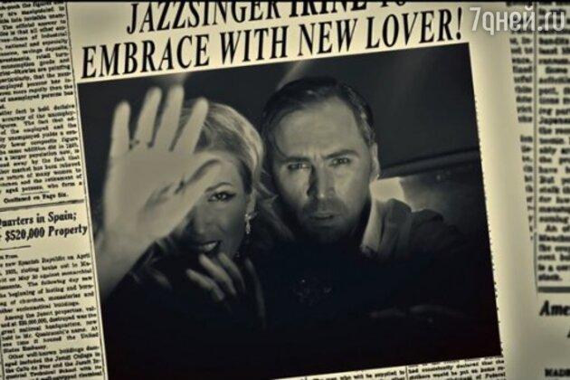 Кадр из клипа «Я тоже его люблю»