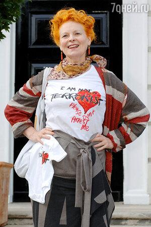 Вивьен Вествуд любит футболки с красноречивыми надписями