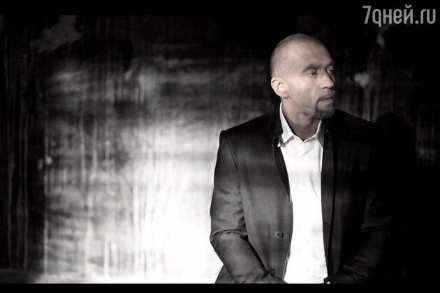 Серёга в клипе на песню «Лють»