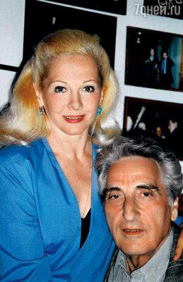 Моя мама и Борис Михайлович Рацер