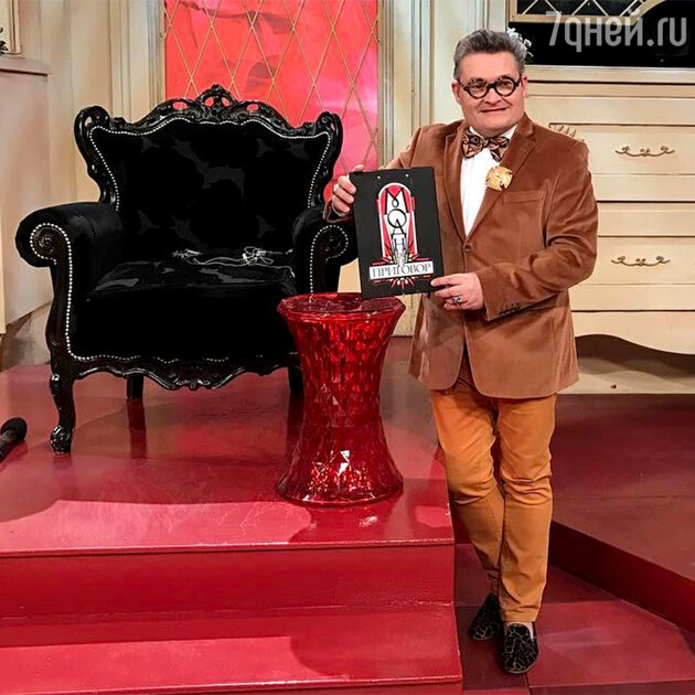 Александр Васильев на съемках 21 февраля 2017 года