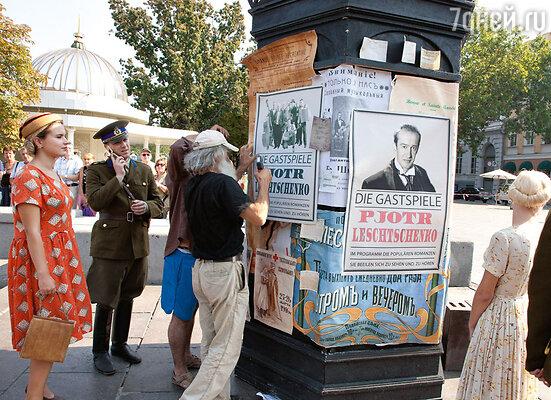 На концерты Лещенко в Одессе в 1942 году невозможно было достать билеты
