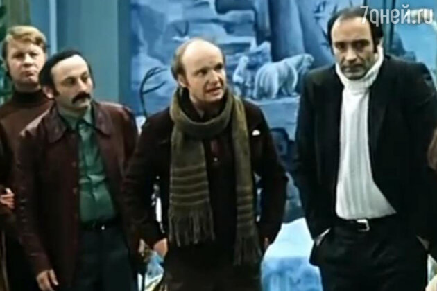 «Гараж» (1979)