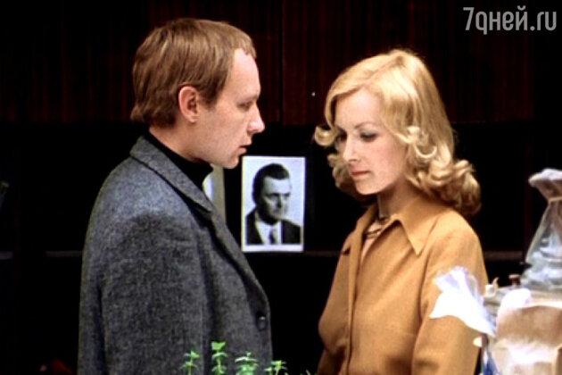 «Ирония судьбы, или С легким паром!» (1975)