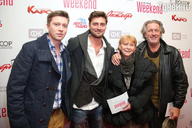 Сергей Колесников с семьей