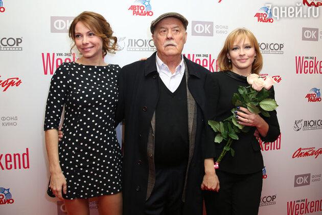Екатерина Гусева, Станислав Говорухин и Юлия Пересильд
