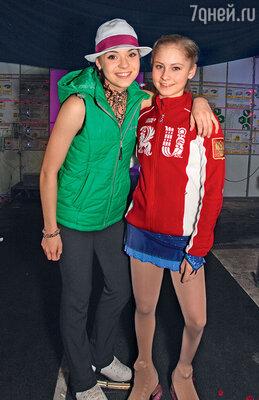 Аделина Сотникова и Юлия Липницкая