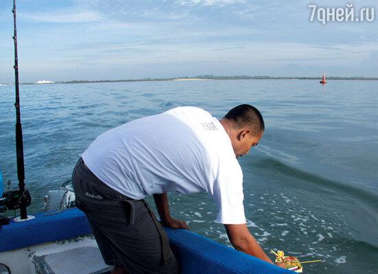 Перед каждым выходом в море рыбаки приносят жертву духам океана