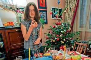 Ольга Анохина: «Рождественский подарок»