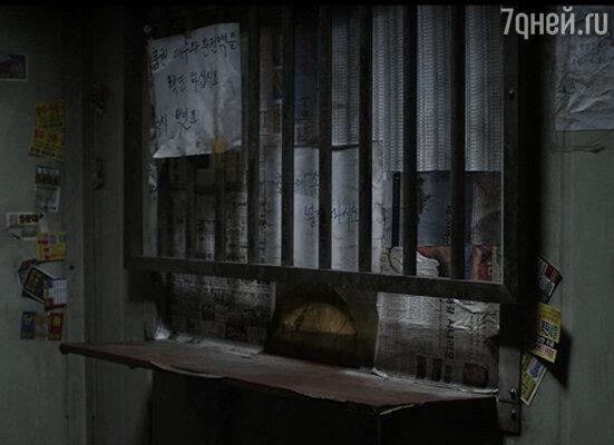 Кадр из фильма «Сейф»