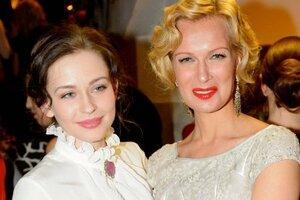 «Ника»-2014: звездные гости и лауреаты кинопремии