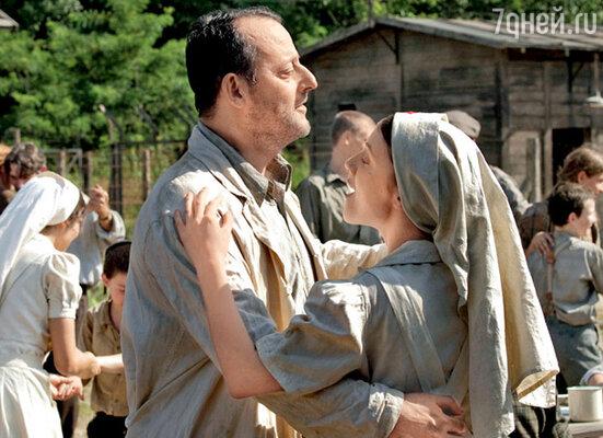 Кадр из фильма «Облава»