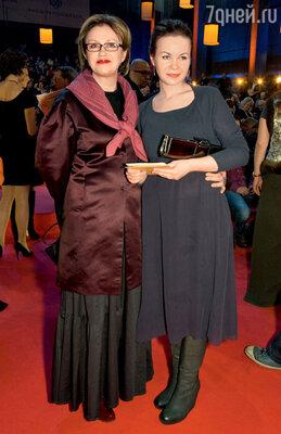 Ирина Розанова с племянницей Анной