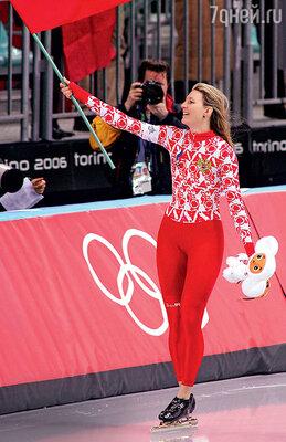 На соревнованиях Светлана Журова нерасставалась со своим талисманом— Чебурашкой