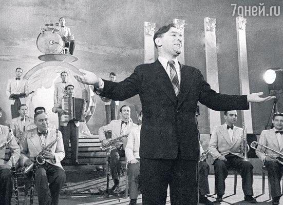 Леонид Утесов: «Да не было унас никакого джаза!»
