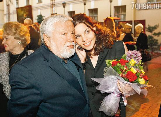 Сергей Александрович с дочерью Анной