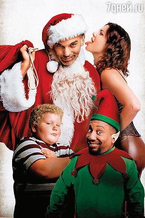 Кадр из фильма  «Привет,  мой милый Плохой Санта!»