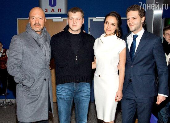 Федор Бондарчук с сыном Сергеем, племянником Константином Крюковым и его девушкой Алиной