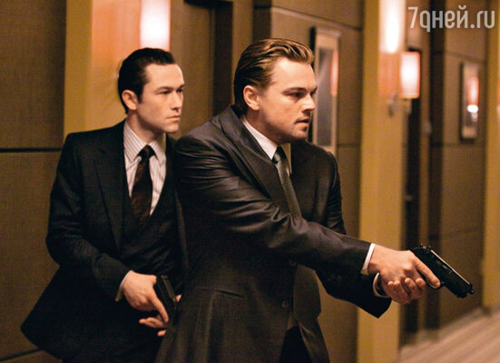 Кадр фильма «Начало»