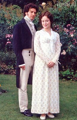 В 1995 году вышел мини-сериал по роману Джейн Остин «Гордость и предубеждение»