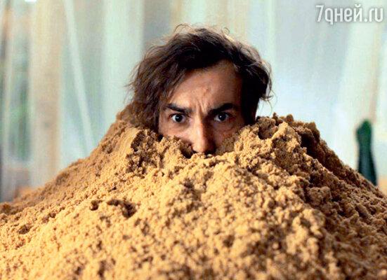 «Песочный человек»