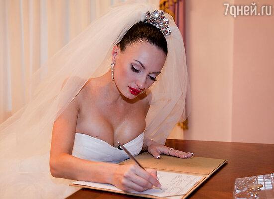 Евгения Феофилактова во время регистрации брака