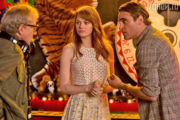 Вуди Аллен, Эмма Стоун и  Хоакин Феникс на съемках фильма «Иррациональный человек»